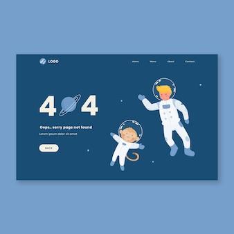 Modèle de page de thème d'espace d'erreur 404