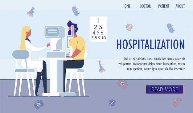 Modèle de page de vérification avant l'hospitalisation