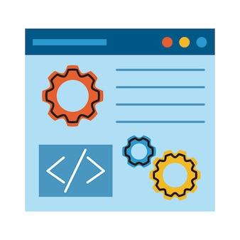 Modèle de page web avec engrenages