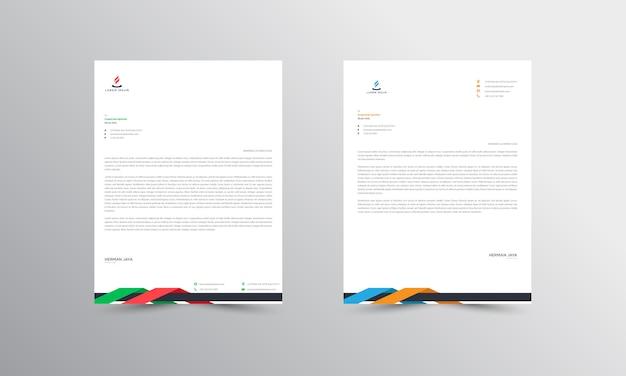 Modèle de papier à en-tête abstrait