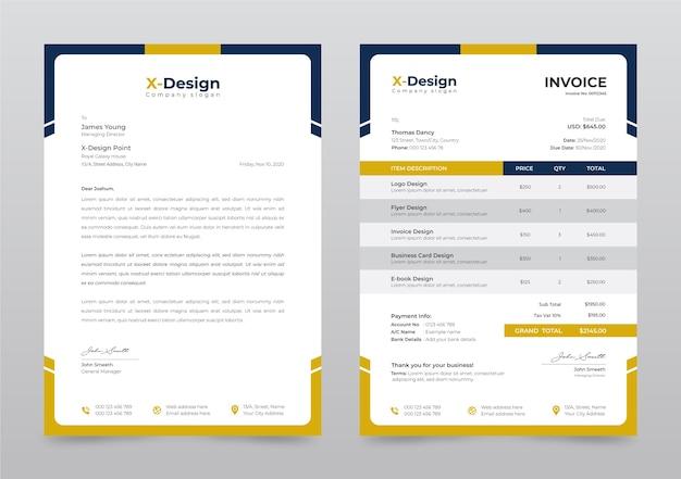 Modèle de papier à en-tête d'entreprise