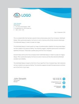 Modèle de papier à en-tête d'objet commercial ou d'entreprise