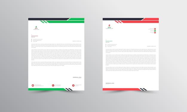 Modèle de papier à en-tête de résumé abstrait rouge et vert