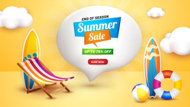 Modèle de paysage de bannière de vente d'été avec élément 3d mignon