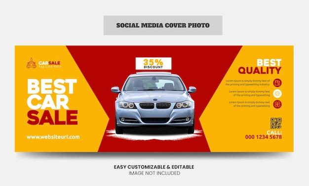 Modèle de photo de couverture facebook des médias sociaux de vente de voitures couverture de médias sociaux du service de vente de voitures