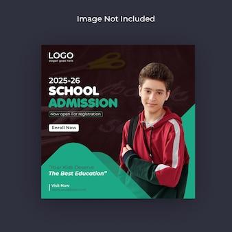 Modèle de photo de couverture facebook pour les médias sociaux et la bannière web d'admission à la rentrée scolaire