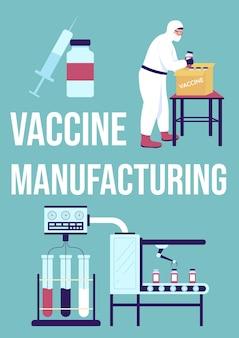 Modèle plat d'affiche de fabrication de vaccins. production de médicaments médicaux.