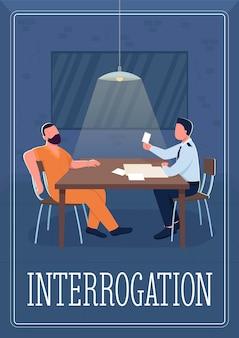 Modèle plat d'affiche d'interrogatoire.