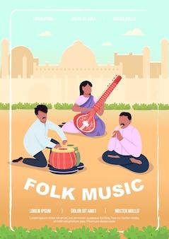 Modèle plat d'affiche de musique folklorique. chants traditionnels d'une nation spécifique.