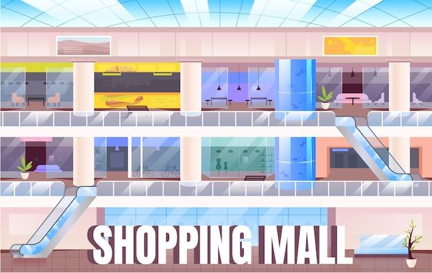 Modèle plat de bannière de centre commercial