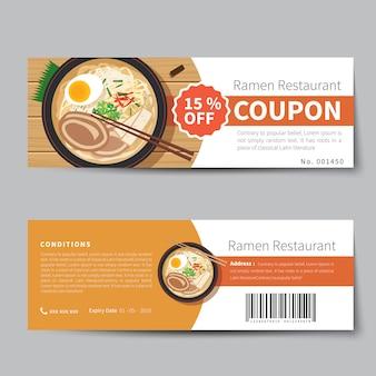 Modèle plat de réduction de coupon de nourriture japonaise