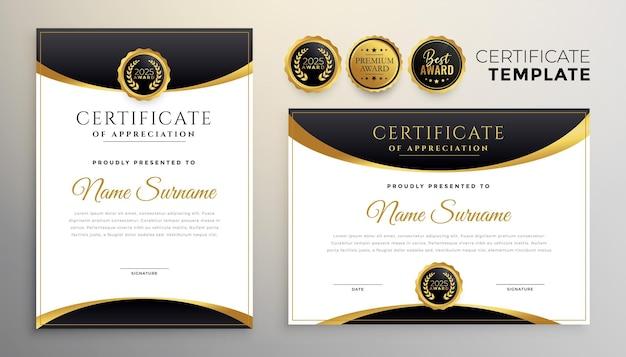 Modèle polyvalent de certificat de diplôme noir et or premium