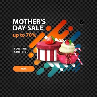 Un modèle de pop-up pour un site avec une réduction en l'honneur de la fête des mères