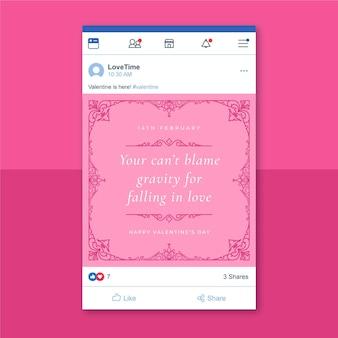 Modèle de post facebook pour la saint-valentin