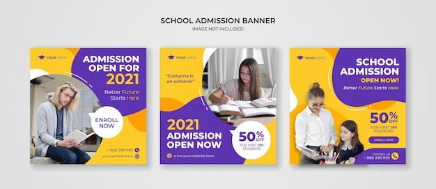 Modèle de post instagram d'admission à l'école. convient pour la bannière de promotion du premier et du deuxième cycle du secondaire