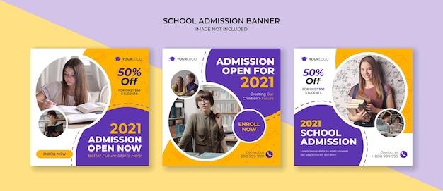 Modèle de post instagram d'admission à l'école pour la bannière de promotion des lycées