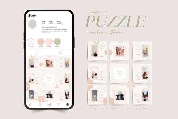 Modèle de poste de grille de cadre de puzzle de médias sociaux pour la promotion de vente de mode