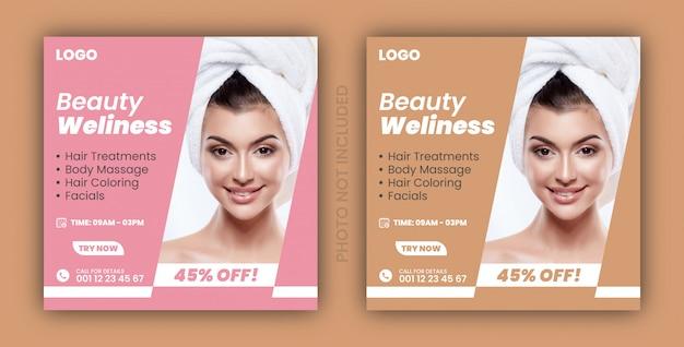 Modèle de poster instagram de centre de beauté