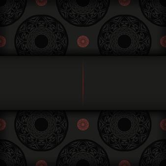 Modèle pour les cartes postales de conception d'impression de couleur noir-rouge avec des motifs abstraits.