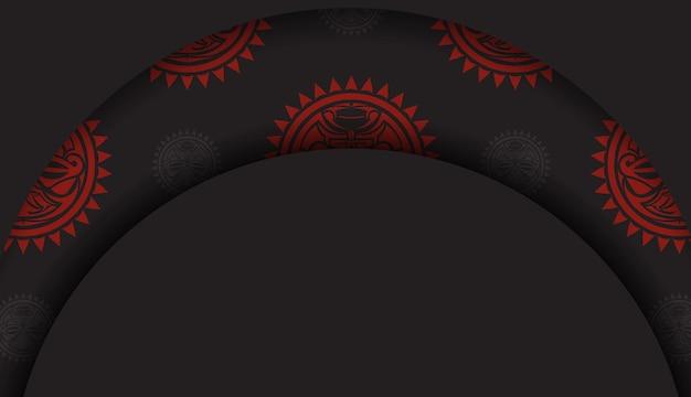 Modèle pour les cartes postales de conception d'impression en couleur noire avec un masque des dieux. préparer une invitation avec une place pour votre texte et un visage dans des motifs de style polizenian.