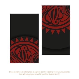 Modèle pour les cartes postales de conception d'impression en couleur noire avec un masque des dieux. vector préparez votre invitation avec une place pour votre texte et votre visage dans des motifs de style polizenian.