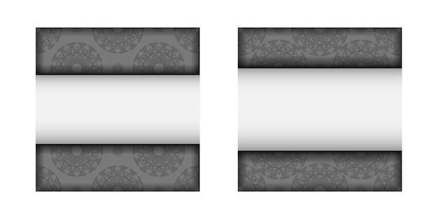 Modèle pour les cartes postales de conception d'impression couleurs blanches avec ornement de mandala noir. vector préparez votre carte d'invitation avec une place pour votre texte et vos motifs.