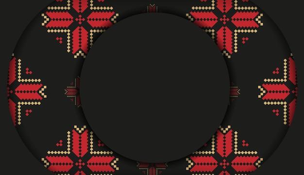Modèle pour les cartes postales de conception d'impression en noir avec des motifs slovènes. préparation vectorielle de carte d'invitation avec place pour votre texte et ornements vintage.