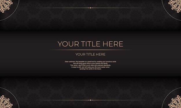 Modèle pour la conception d'une carte d'invitation imprimable avec des motifs vintage. bannière vectorielle présentable noire avec des ornements luxueux et place pour votre texte.