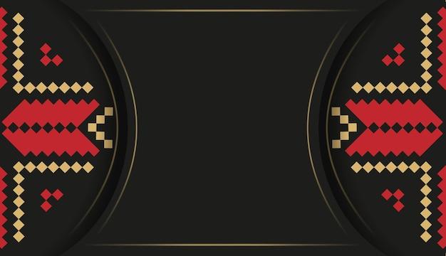 Modèle pour la conception d'impression d'une carte postale de couleur noire avec un ornement slovène. préparation vectorielle de carte d'invitation avec place pour votre texte et motifs vintage.