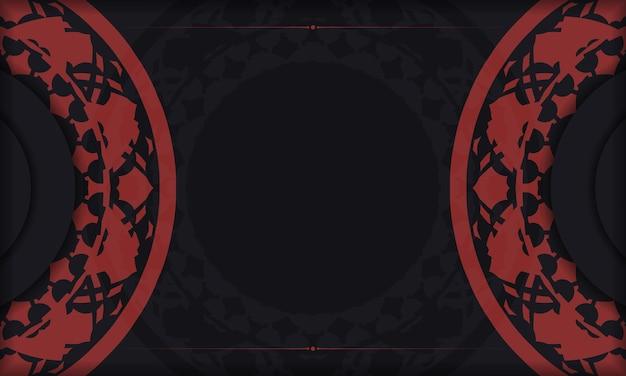 Modèle pour la conception d'impression de carte postale avec des motifs grecs. bannière noir-rouge avec ornements luxueux et place pour votre logo.