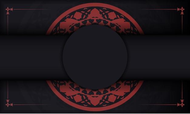 Modèle pour la conception d'impression de carte postale avec des motifs grecs. modèle de bannière noir-rouge avec ornements de luxe et place pour votre logo et texte.