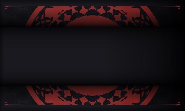 Modèle pour la conception d'impression de carte postale avec des ornements grecs. fond noir-rouge avec des ornements vintage luxueux et place pour votre logo.