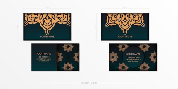 Modèle pour la conception d'impression de cartes de visite de couleur vert foncé avec des ornements luxueux. préparation de carte de visite présentable de vecteur avec des motifs vintage.