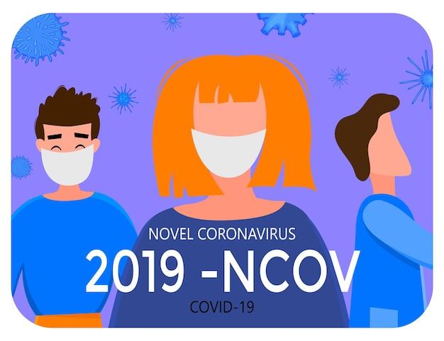Modèle pour l'épidémie de nouveau coronavirus 2019-ncov avec un groupe de personnes. concept d'épidémiologie pandémique. plate illustration vectorielle.