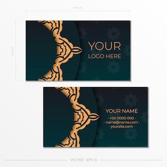 Modèle pour l'impression de la conception de cartes de visite de couleur vert foncé avec des motifs luxueux. préparation d'une carte de visite présentable avec ornement vintage.