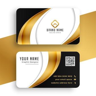 Modèle premium de carte de visite dorée