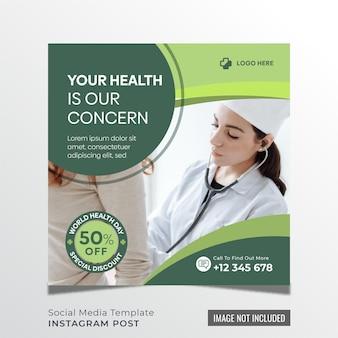 Modèle premium de publication sur les médias sociaux médicaux