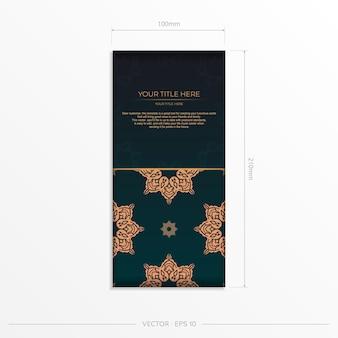 Modèle présentable pour la conception imprimable de la carte postale de couleur vert foncé avec des motifs arabes. préparation de vecteur de carte d'invitation avec ornement vintage.