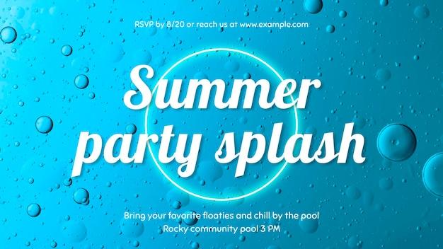 Modèle de présentation de pool party, vecteur éditable