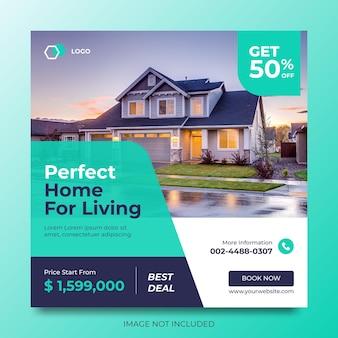 Modèle de promotion d'annonces de médias sociaux pour la maison immobilière à vendre