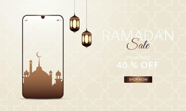 Modèle de promotion de bannière de festival de ramadan