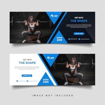 Modèle de promotion de bannière de gym et de fitness