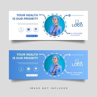 Modèle de promotion de bannière de soins de santé et médicaux