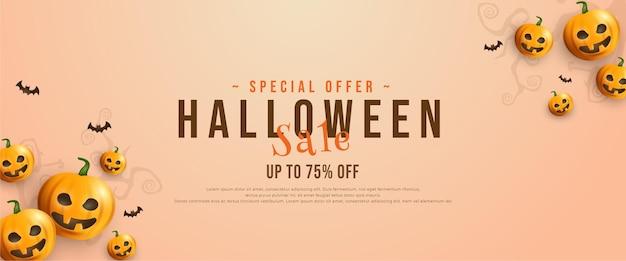 Modèle de promotion de bannière de vente halloween