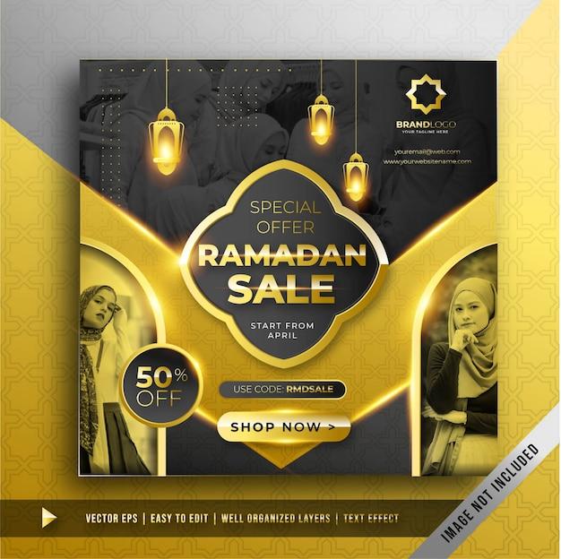 Modèle de promotion de bannière de vente de luxe ramadan d'or carré