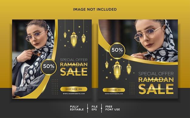 Modèle de promotion de bannière de vente de ramadan de luxe