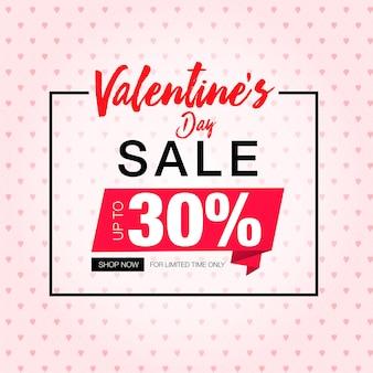 Modèle de promotion de bannière de vente saint valentin