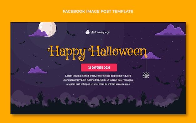Modèle de promotion de médias sociaux d'halloween dégradé
