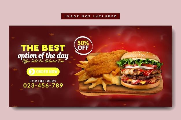 Modèle de promotion de menu de nourriture et de bannière web de restaurant