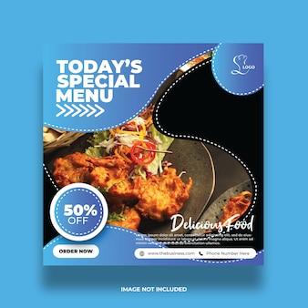 Modèle de promotion de publication de médias sociaux abstrait de menu spécial coloré